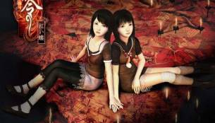 Fatal Frame - Intro