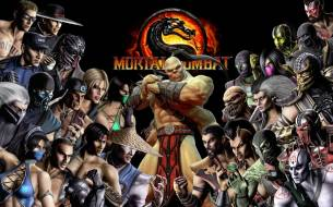 Mortal Kombat - TOASTY!